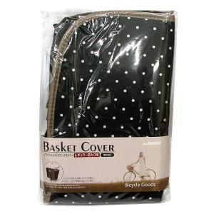 (メール便可)MARUTO ファッションバスケットカバー レギュラー前カゴ用 ドット 黒|hcbrico