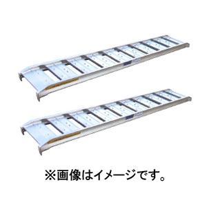 (送料無料)(直送)ALINCO アルインコ アルミブリッジ SA123010 長さ1200mm 幅300mm 1.0t 2本1セット|hcbrico