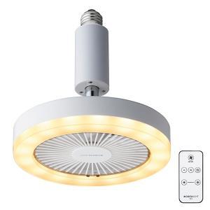 (送料無料)DOSHISHA ドウシシャ リモコン付 LEDサーキュライト DSLS60LWH 調光...