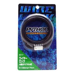 (メール便可)KONTEC コンテック ワイヤーロック 4段ダイヤル式 KT-7|hcbrico