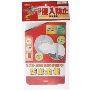 (メール便可)イカリ消毒 ネズミ侵入防止 防鼠金...の商品画像