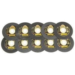 レジトン 切断砥石 金ノ卵 10枚組 105X...の関連商品1