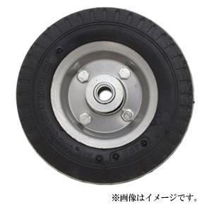 八幡ねじ ノーパンクキャスター 部品 タイヤ 200mm