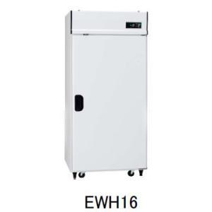 (台数限定特価)(現地搬入・設置費無料)アルインコ 玄米氷温貯蔵庫 うれっこ熟庫 EWH16 玄米30kg 16袋8俵 EWH-16 保冷庫 hcbrico