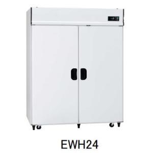 (現地搬入・設置費無料)アルインコ 玄米氷温貯蔵庫 うれっこ熟庫 EWH24 玄米30kg 24袋12俵 EWH-24 保冷庫 hcbrico