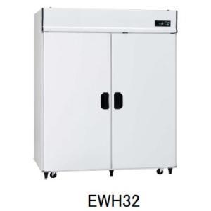 (現地搬入・設置費無料)アルインコ 玄米氷温貯蔵庫 うれっこ熟庫 EWH32 玄米30kg 32袋16俵 EWH-32 保冷庫 hcbrico