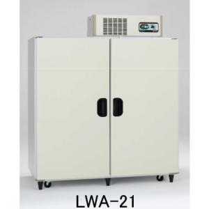 (2019/7/1〜9/30までオプション棚板セット(棚柱付)×1セット付)(現地搬入・設置費無料)アルインコ 玄米・野菜両用低温貯蔵庫 LWA-21 21袋用 LWA21 保冷庫 hcbrico