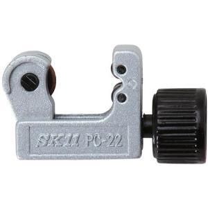 (メール便可)藤原産業 SK11 パイプカッター PC-22 配管工具|hcbrico