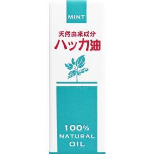 天然 北見 ハッカ油 ビン 20mL 人気商品 天然100% 和種 ハッカ 日本製 リラックス効果 ...