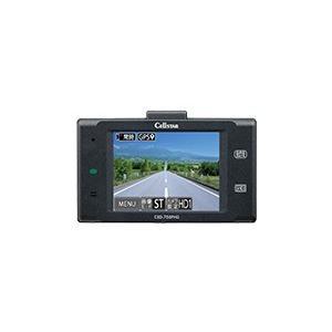 GPSおしらせ機能 ドライブ中の危険なエリアを警告音と画面表示で事前におしらせ 内蔵のGPSデータに...