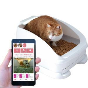 toletta2 トレッタ 猫用スマートトイレ 猫 トイレ 自動 健康管理