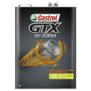 カストロール Castrol GTX DC-ターボ 10W-30 SM/CF Performance...
