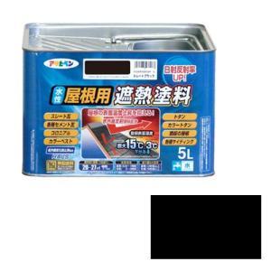 アサヒペン ペンキ 水性屋根用遮熱塗料 スレートブラック 5L [Tools& Hardware]