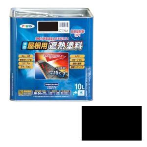 アサヒペン ペンキ 水性屋根用遮熱塗料 スレートブラック 10L [Tools& Hardware]