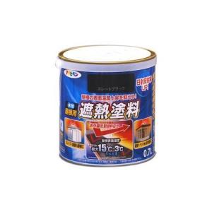 アサヒペン 水性屋根用遮熱塗料 0.7L スレートブラック [Tools& Hardware]
