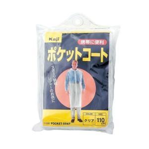カジメイク 『10個セット価格』 ポケットコート 110cm 1222 1222【496352712...