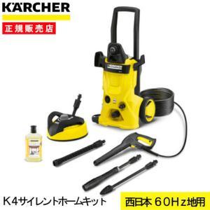 ケルヒャー 1601−8430