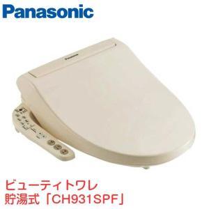 パナソニック Panasonic 温水洗浄便座 CH931SPF