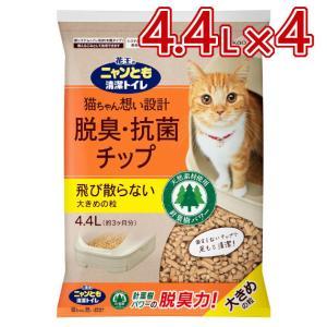 花王 Kao ニャンとも清潔トイレ にゃんとも チップ 大きめ 砂 4.4L ×4袋 大容量 17.6L ケース販売 4個入 大きめの粒 猫砂|ホームセンターバローPayPayモール店