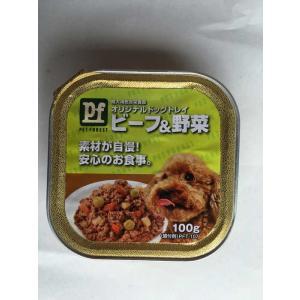 ペットフォレスト PF(ペットフォレスト) オリジナル ドッグトレイ ビーフ&野菜 100g【490...