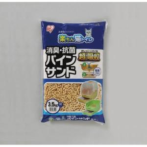 アイリスオーヤマ 楽ちん猫トイレ 消臭・抗菌パインサンド 3.5kg RCT-35