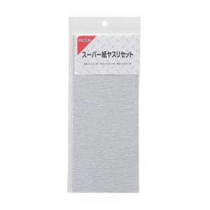 TAKAGI スーパー紙ヤスリセット【4907052227361:14215】