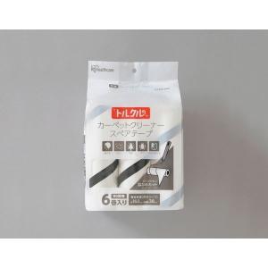 アイリスオーヤマ トルクル カーペットクリーナースペアテープ6P ななめカット ホワイト CCNS−...