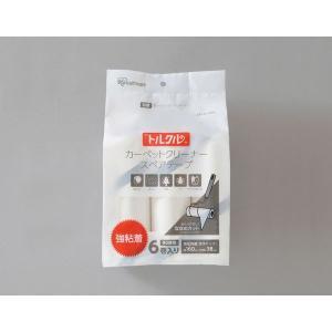 アイリスオーヤマ トルクル カーペットクリーナースペアテープ強粘着6P ななめカット ホワイト CC...