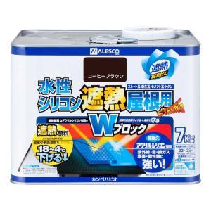 カンペハピオ 水性シリコン遮熱屋根 コーヒーB 7K