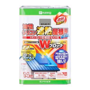 カンペハピオ 油性シリコン遮熱屋根用 新銀黒2号14K