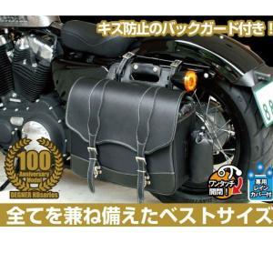 【デグナー】NB-100-BK デグナー ナイロンサドルバッグ ブラック 17L