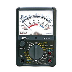 アナログマルチテスタ MT-33|hdc