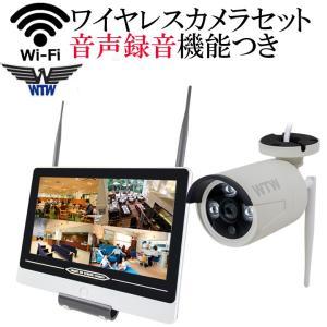 防犯カメラ 監視カメラ ワイヤレス 220万画素 ワイヤレス防犯カメラ WI-FI環境対応 台数自由 1台〜4台セット HDC-EGR01 イーグル NVR WTW-EGR33HEAW hdc