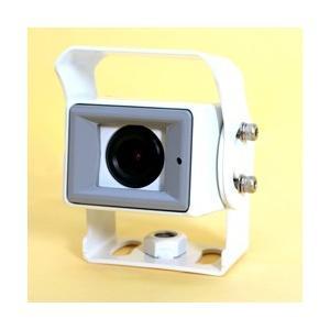 超広角 小型防犯カメラ SPC-130 |hdc