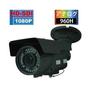 防犯カメラ SDカード録画 200万画素 ITR-HD2200|hdc