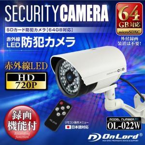 防犯カメラ SDカード録画 屋外 防水 強力赤外線LED 監視カメラ OL-022W オンスクエア ...
