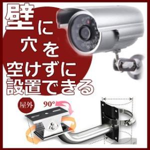 SDカード録画防犯カメラとポール取付ブラケットセット CK-07Pセット|hdc