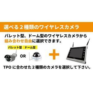 防犯カメラ ワイヤレス 屋外 家庭用 屋内  WiFi 防犯カメラセット 監視カメラ CK-NVR9105|hdc|02