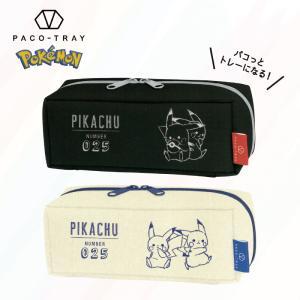 ピカチュウ ペンケース パコトレー 筆箱 ホワイト ブラック ポケモン ビッグキャパ カミオジャパン 文房具 Pikachu|hdc