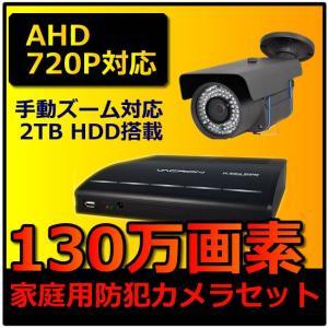 防犯カメラ  屋外 録画 高画質 バレット 防犯カメラ  DVR-HDC07HD|hdc