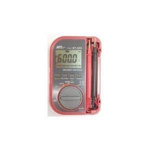 ポケット型デジタルマルチメーター MT-4095|hdc