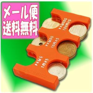 携帯コインホルダー コインホーム 小銭入れ  |hdc