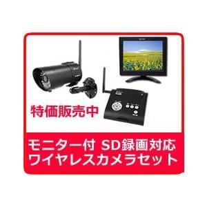 防犯カメラ  ワイヤレス  屋外型 SDカード録画タイプ モニター付  家庭用 防犯カメラ  AT-2800 M-set|hdc