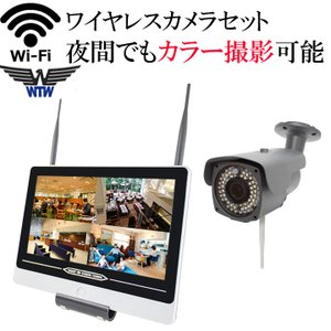 夜間でもカラー撮影 センサーライト ホワイトLED バリフォーカル ワイヤレス防犯カメラ 220万画素 WI-FI対応 台数自由 HDC-EGR04 WTW-EGSL543P2 イーグル NVR hdc