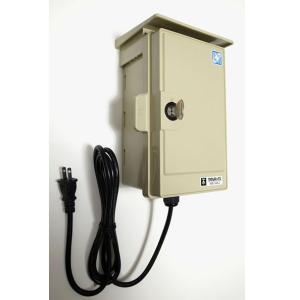 ブレーカーボックス 屋外電源用ボックス HDC-A015 防犯カメラ用