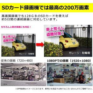 屋外用 ハイビジョン200万画素 SD録画 バレット 防犯カメラ  HDC-010SD hdc 02