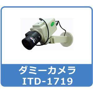 防犯カメラ ダミー ダミーカメラ ITD−1719|hdc