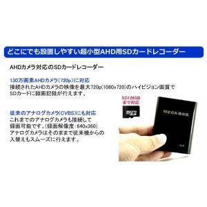 防犯カメラ SDカード録画 AHD対応 超小型レコーダー CK-MB01  128GB対応|hdc|03