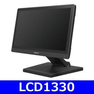 LCD1330(スタンダードモデル) モニター エーディテクノ ADTECHNO hdc