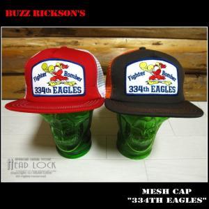 BuzzRickson's バズリクソンズ メッシュキャップ『334th EAGLE』 BR023277 帽子